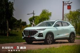 十万级SUV改装潜力股,欧尚X5掀起无敌魔改风
