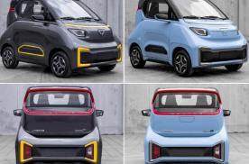 五菱又要上市一款便宜电动车,如果5万左右你会买吗?