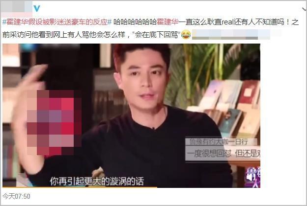 """《【华宇app注册】快本""""主持人收粉丝应援礼引起发酵》"""