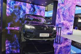 续航410~520公里的创维电动SUV即将4月发售