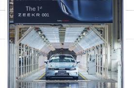 新车快讯|ZEEKR 001量产车下线,首批10月23日开启交付