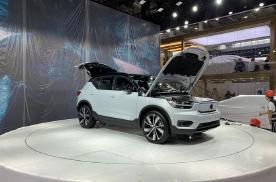 2020北京车展探馆:沃尔沃XC40纯电版实车亮相