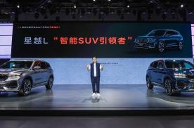 科技吉利4.0全面架构造车时代 吉利全系车型亮相上海国际车展
