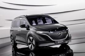 定位V级之下 奔驰EQT概念车发布