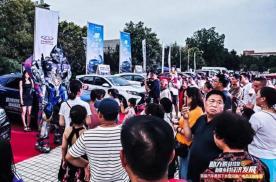 首届汽车惠民下乡暨河南广电员工购车节罗山站即将开幕