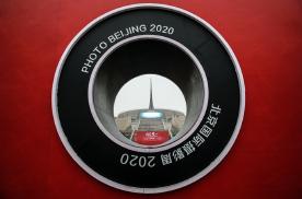 """北京国际摄影周2020""""同行·同心""""车文化影像展正式开幕"""