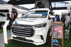 上海国际房车展新车亮相,RG20车型备受关注