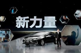 一汽丰田亚洲狮带来了中级轿车新标准?