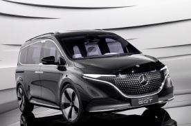 """奔驰EQT概念车官图发布,有望明年正式上市,车标""""真香""""!"""