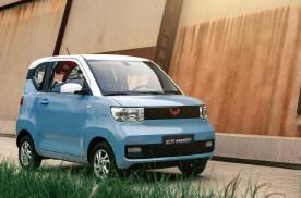 上市一周销量破七千,宏光MINI EV凭实力漂亮出圈