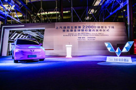 每天车闻:五菱全球银标正式亮相,雷诺388亿元贷款或打水漂