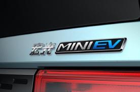 五菱全新电动车定名宏光MINI EV 双门四座布局/年内上市