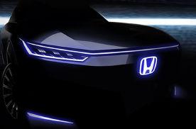 本田电动车预告图发布 北京车展正式亮相