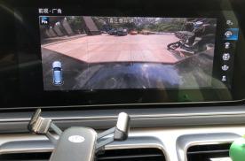 深圳2020款奔驰GLE350改装原厂360全景环影效果