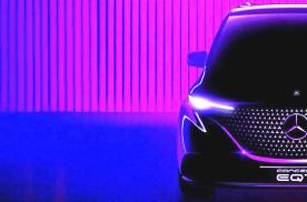 奔驰EQT预告图发布,前脸采用家族化设计,是一款很实用的车型