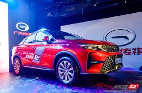 广汽传祺GS4 Coupe广州区域上市,13.68万起售