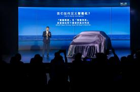 全球首款量产激光雷达智能汽车 小鹏P5 正式亮相发布