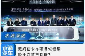 """广汽集团的十年:十三五""""赢了"""",下一个五年更有看头"""