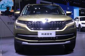 2020北京车展丨搭两种动力可选 斯柯达柯迪亚克实车