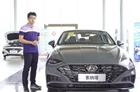 《谊起玩车》第十代索纳塔,横置大屏,加长轴距,韩系车认真了!