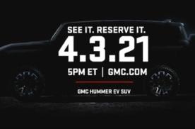 全新悍马纯电SUV新消息 将于4月4日线上全球首发