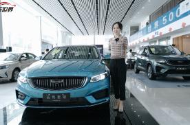 对标本田思域的吉利星瑞更懂中国消费者?