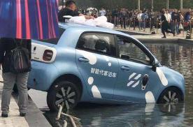 某自主品牌纯电车型自动驾驶项目活动现场....