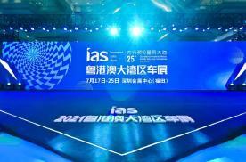 """""""创新之城""""的深圳是如何把传统车展,玩成了一个""""创新工厂""""的?"""