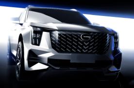 剑指汉兰达!新一代传祺GS8渲染图发布,搭丰田混动,能火吗?