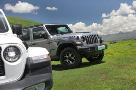 """高原试驾Jeep牧马人4xe,用""""一抹蓝""""让经典延续!"""