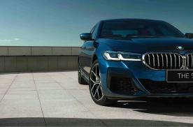 加入更多M运动设计元素,新BMW 5系售价42.39万起