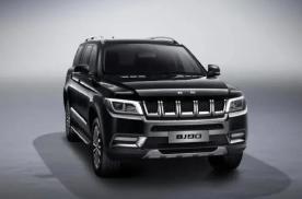 最贵国产SUV 价格对标宝马X7 北京BJ90新车 四座+4.0T
