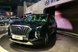 #2020北京车展#现代首款进口汽车,帕里斯帝来头真不小