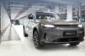 零跑C11工装车正式下线 或于9月正式投产