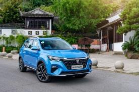 上汽荣威5月热销3.5万辆,旗下主力车系增速持续走高