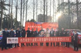 宁波恒悦思皓店与宁波育人教育签订深度合作协议