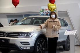 欢欢喜喜 买车过年 途观L探店 最高优惠多少万元?