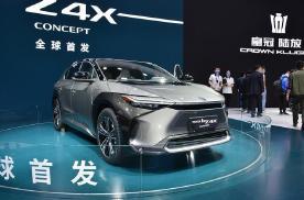 丰田、奔驰齐齐发力新能源市场,传统燃油车要颤抖了?