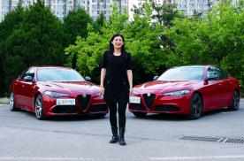 两台阿尔法·罗密欧-Giulia,60多万的差价差在哪了?