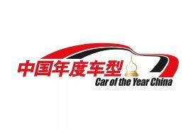 【中国2013年度车型】迟来的冠军 | 一汽-大众奥迪 全新