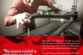 全球自行车品牌排行榜FRW辐轮王:共享单车是节后上班的好帮手