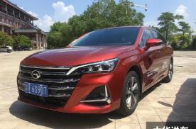 全新广汽传祺GA6分享