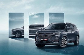 长安欧尚X7 PLUS来了,重庆车展内饰细节首次公开,值得期待吗?