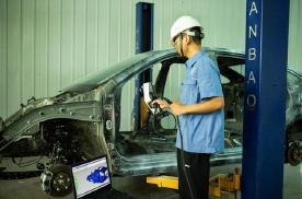 """中国汽研""""汽车工程数据云平台Benchmark拆解对标项目"""""""
