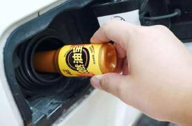 汽车燃油添加剂到底有没有效果?