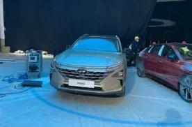 2021上海车展探馆:现代NEXO实车图曝光
