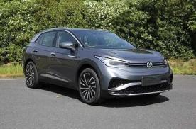上汽大众ID.4 X正式投产,MG领航宣布上市丨今日车闻