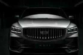 【路遥新车抢先看】全新吉利KX11高清官图发布,CMA架构打