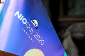 一边用户,一边技术,NIO Day让大家看到未来丨麻辣视频