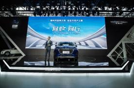 广州车展正式开幕,东风启辰携旗下众多车型精彩亮相